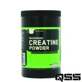 Micronized Creatine Powder (600g)