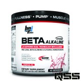 Beta Alkaline (40 Servings)