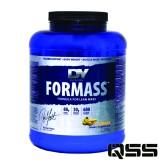ForMass (2250g)