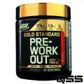 Optimum Nutrition - Gold Standard Pre Workout 330g