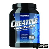 Micronized Creatine (1KG)