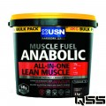 USN - Muscle Fuel Anabolic (4kg)